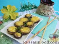 Фото к рецепту: Шампиньоны, фаршированные орехами и сыром