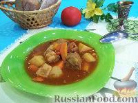 Фото к рецепту: Жаркое в венгерском стиле
