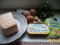 Фото приготовления рецепта: Салат из печени трески с сыром - шаг №1