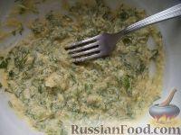 Фото приготовления рецепта: Салат из печени трески с сыром - шаг №10