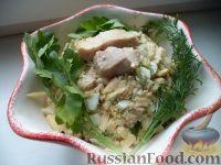 Фото приготовления рецепта: Салат из печени трески с сыром - шаг №12