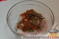 Фото приготовления рецепта: Запеченные куриные ножки с рисом и овощами - шаг №1