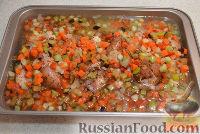 Фото приготовления рецепта: Запеченные куриные ножки с рисом и овощами - шаг №5