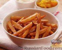 Фото к рецепту: Картофель фри по-бельгийски