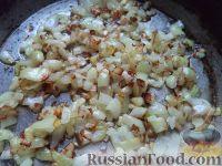 Фото приготовления рецепта: Фасолевый паштет - шаг №5