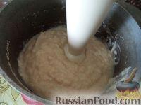 Фото приготовления рецепта: Фасолевый паштет - шаг №2