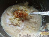 Фото приготовления рецепта: Фасолевый паштет - шаг №6
