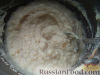 Фото приготовления рецепта: Фасолевый паштет - шаг №7
