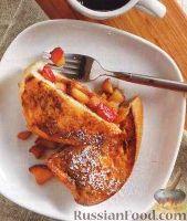 Фото к рецепту: Французские гренки с яблочной начинкой