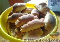 Фото к рецепту: Лакомые рогалики к чаю