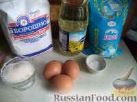 """Фото приготовления рецепта: Блинчики """"Бархатные"""" на молоке - шаг №1"""