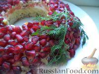 """Фото к рецепту: Салат """"Гранатовый браслет"""""""