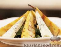 Фото к рецепту: Салат с рукколой, грушей гриль и голубым сыром