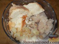 Фото приготовления рецепта: Рыба фаршированная - шаг №10