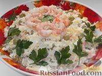 Фото к рецепту: Салат из креветок с рисом и сыром