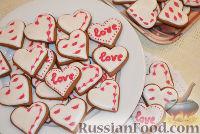 "Фото к рецепту: Печенье ""Сердечки"""