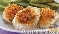 Фото к рецепту: Морские гребешки в панировке