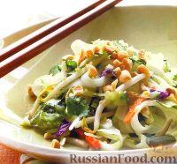 Фото к рецепту: Вьетнамский овощной салат с рисовой лапшой
