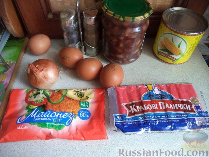 фасоль салат банка рецепт