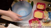 """Фото приготовления рецепта: Закуска (салат) """"Грибная поляна"""" - шаг №1"""