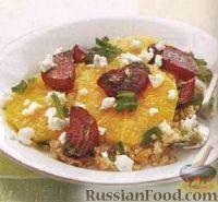 Фото к рецепту: Салат из булгура, свеклы и апельсинов