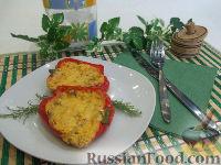 Фото к рецепту: Болгарский перец, фаршированный творожной начинкой