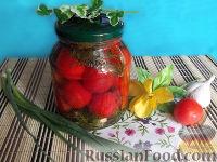 Фото к рецепту: Малосольные помидоры