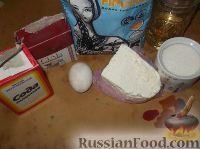 """Фото приготовления рецепта: Рогалики творожные """"Нежнее нежного"""" - шаг №1"""