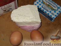 Фото приготовления рецепта: Начинка для вареников из творога - шаг №1
