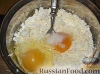 Фото приготовления рецепта: Начинка для вареников из творога - шаг №3