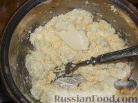Фото приготовления рецепта: Начинка для вареников из творога - шаг №4