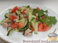Фото к рецепту: Салат из печени трески и томатов