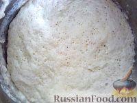 Фото приготовления рецепта: Тесто на дрожжах для пирогов и пирожков - шаг №4
