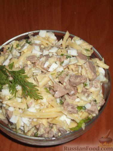 салат с печенью трески сыром рецепт с фото