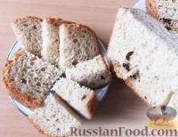 Фото к рецепту: Хлеб с черносливом