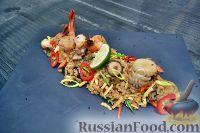 Фото к рецепту: Рис с морепродуктами