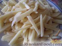 Фото приготовления рецепта: Хрустящий жареный картофель - шаг №1