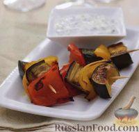 Фото к рецепту: Печеные овощи с йогуртовым соусом