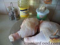 Фото приготовления рецепта: Жареные куриные окорочка - шаг №1