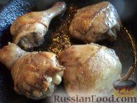 Фото приготовления рецепта: Жареные куриные окорочка - шаг №5