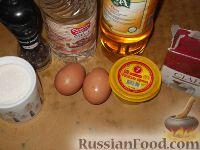 Фото приготовления рецепта: Майонез «Провансаль» - шаг №1