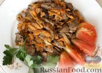 Фото к рецепту: Куриная печень с овощами