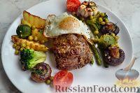 Фото к рецепту: Ростбиф с овощами