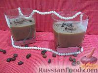 Фото к рецепту: Десерт для взрослых – кофейно-коньячное желе