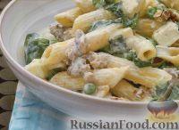 Фото к рецепту: Паста с сырным соусом