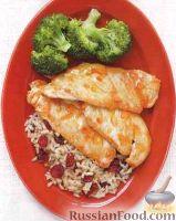 Фото к рецепту: Жареное индюшиное филе с рисом