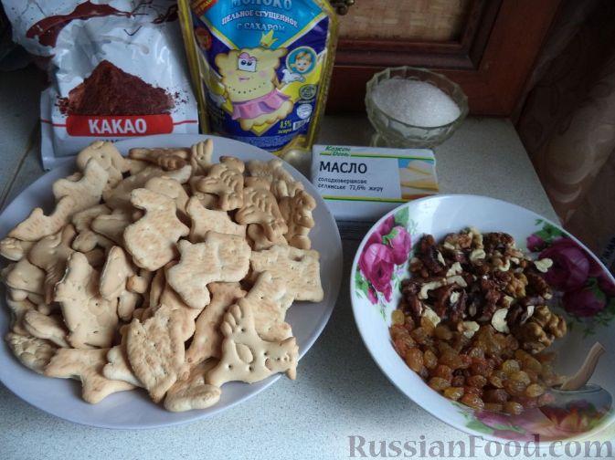 рецепт сладкой колбаски из печенья без масла