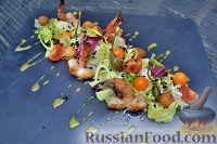 Фото к рецепту: Микс-салат с креветками