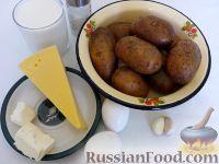 Фото приготовления рецепта: Картошка по-французски - шаг №1