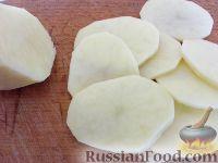 Фото приготовления рецепта: Картошка по-французски - шаг №2
